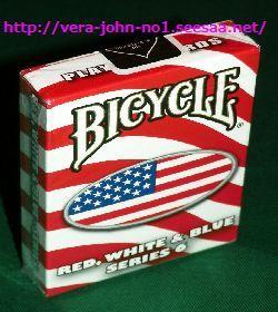 BICYCLE-RWB-S6-Kso-250-280.jpg