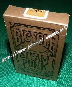 BICYCLE-STEAMPUNK-BOX-JUJU250300.jpg