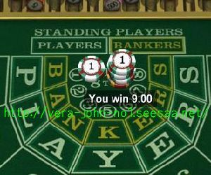 Baccarat-TIE-8to1-Win7-7-9-300-250.jpg