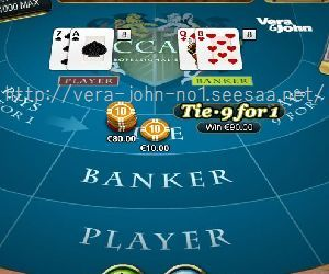 Baccarat-TIE-9for1-Win8-8-90-300-250.jpg