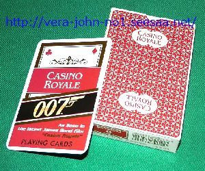 CASINO-ROYALE-TRUMP-007-CARD-300-250.jpg