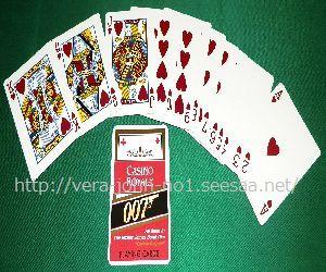 CASINO-ROYALE-TRUMP-007-CARD-H-ALL-300-250.jpg