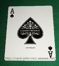 CASINO-ROYALE-TRUMP-007-SA-CARD-250-280.jpg