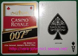 CASINO-ROYALE-TRUMP-ENBOS-CARD-350-250.jpg