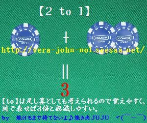 COACH-CASINO-TIP-2to1-P.jpg