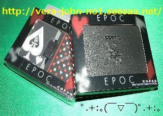 COPAG-EPOC-4DECK-350-250.jpg