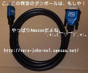 DVI-D-HDMI.jpg