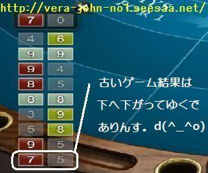 EU-BA1-10-300-250.jpg