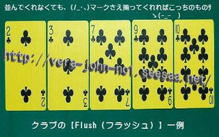 Flush-ClubSuit-Ywbt.jpg