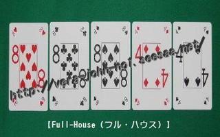 Full-House400-250.jpg