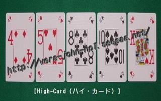 High-Card400-250.jpg