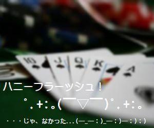 JUJU-Royal-Flush.jpg