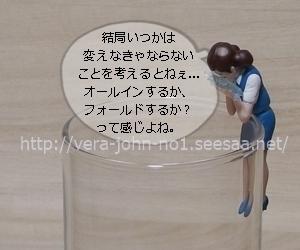 JUJU2016-6-23(12).JPG