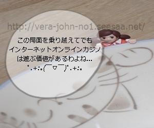 JUJU2016-8-22(4).JPG