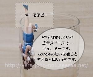 JUJU2016-8-22(5).JPG