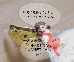 JUJU2016-9-3(1).JPG