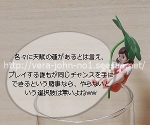 JUJU2017-10-28(2).JPG