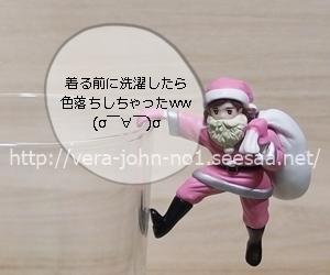 JUJU2017-12-8(2).JPG