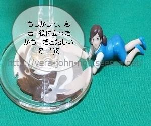 JUJU2017-4-28(4).JPG