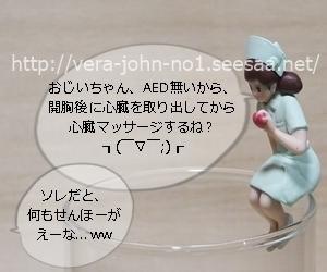 JUJU2017-9-29(1).JPG
