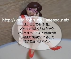 JUJU2018-11-17(2).JPG