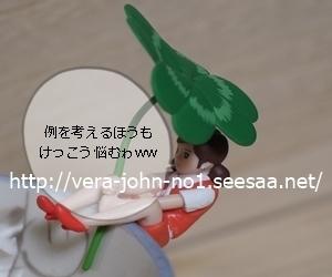 JUJU2018-11-27(3).JPG