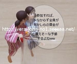 JUJU2018-12-02(2).JPG