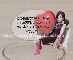JUJU2018-2-23(1).JPG