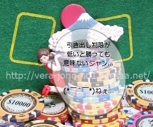 JUJU2018-8-6(1).JPG
