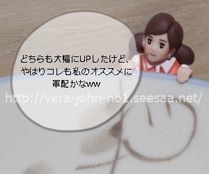 JUJU2018-8-6(3).JPG