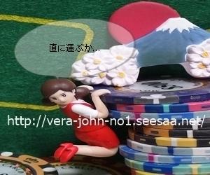 JUJU2018-9-12(2).JPG