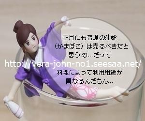 JUJU2019-2-11(1).JPG