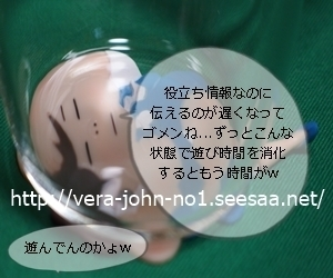 JUJU2019-2-23(2).JPG