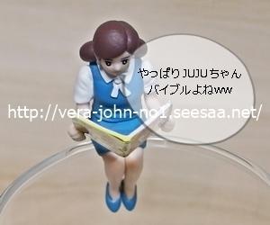 JUJU2019-3-8(3).JPG
