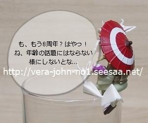 JUJU2019-3-9(1).JPG