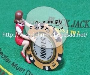 JUJU2019-3-9(2).JPG