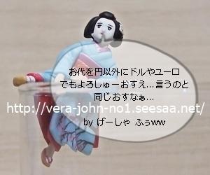 JUJU2019-6-16(1).JPG