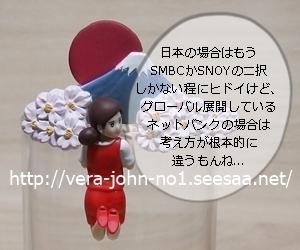 JUJU2019-6-16(2).JPG
