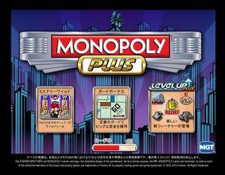 Monopoly100.jpg