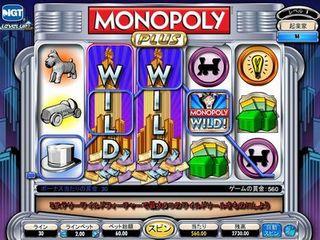 Monopoly400.jpg