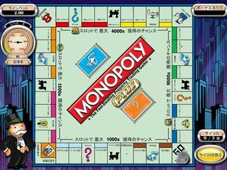 Monopoly500.jpg