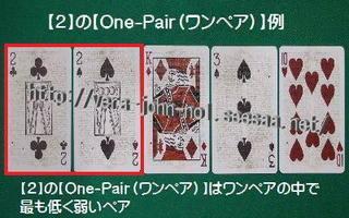 One-Pair(22)(K)(3)(10)400-250.jpg