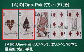 One-Pair(AA)(Q)(6)(4)400-250.JPG