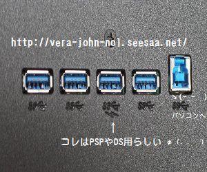 PHILIPS-URA-USB.jpg