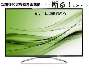 PLS40SD-2.jpg