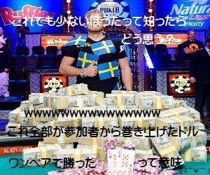 Poker-syoukin-2015106.jpg