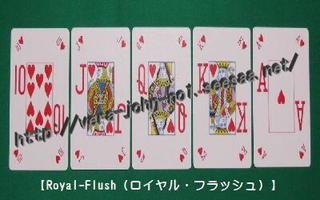 Royal-Flush400-250.jpg