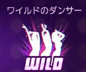 Spin-Party-WILD.jpg