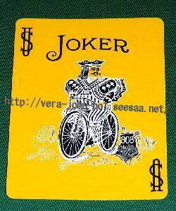 Trump-Joker-250-300.jpg