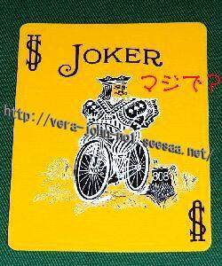 Trump-Joker-mazide250-300.jpg